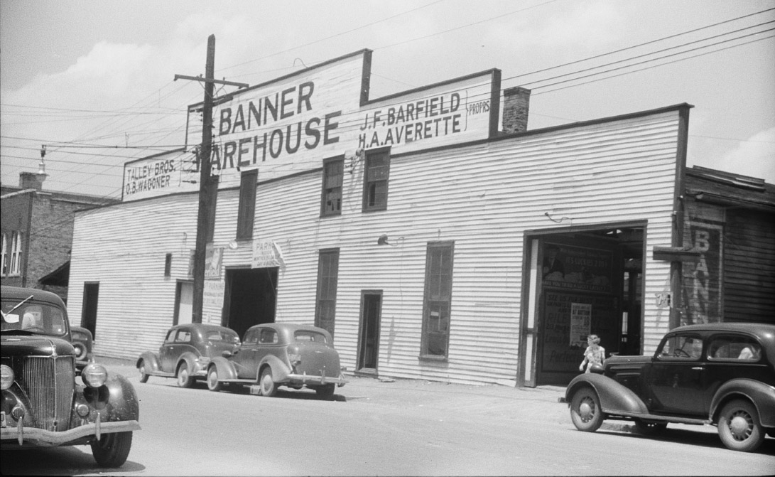 bannerwarehouse_1939.jpg
